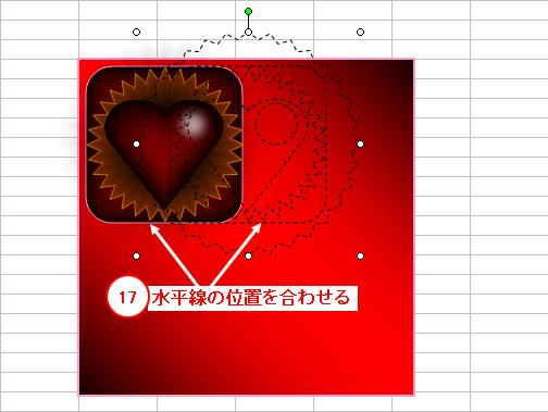 2010_0131_009.jpg