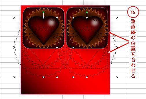 2010_0131_011.jpg
