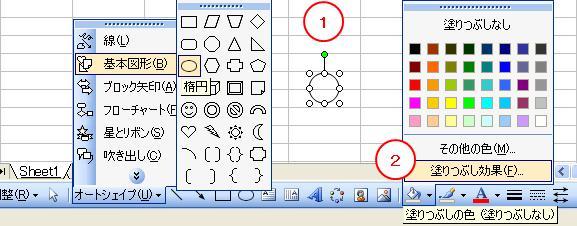 2010_0307_001.jpg