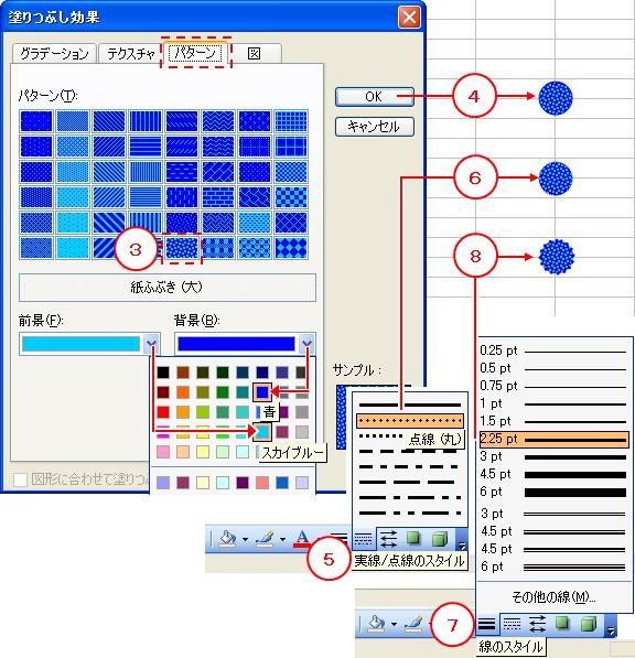 2010_0307_002.jpg