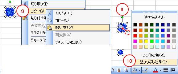 2010_0307_003.jpg