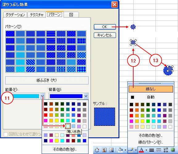 2010_0307_004.jpg