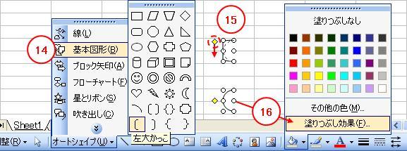 2010_0307_005L.jpg