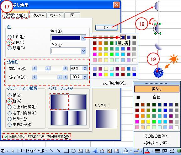 2010_0307_006.jpg