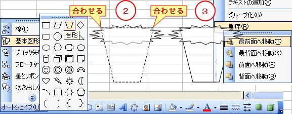 2010_0307_009.jpg