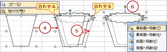2010_0307_010.jpg
