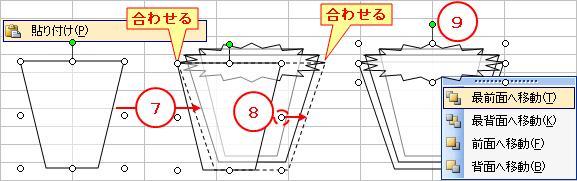 2010_0307_011.jpg