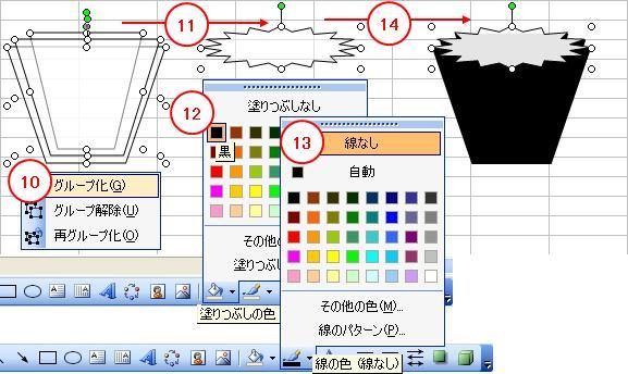 2010_0307_012.jpg