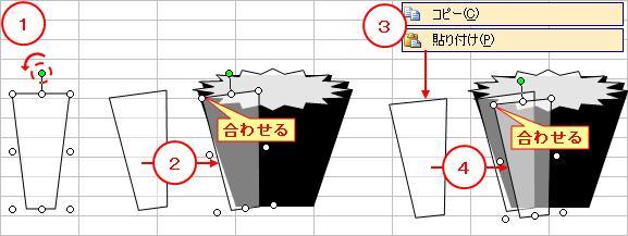 2010_0307_013.jpg