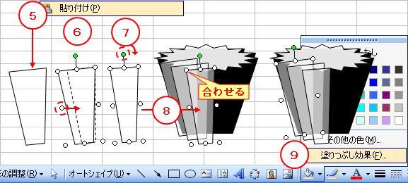2010_0307_015.jpg