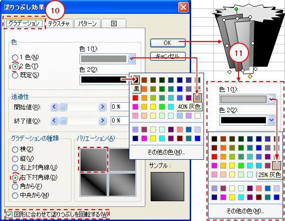 2010_0307_016.jpg