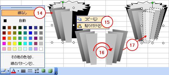 2010_0307_018.jpg