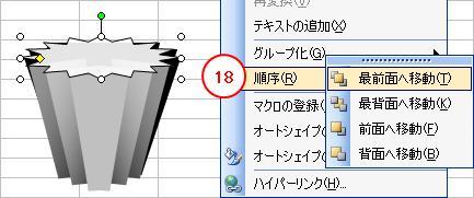2010_0307_019.jpg