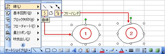 2010_0307_020.jpg