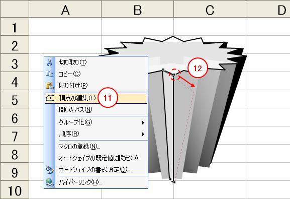 2010_0307_023.jpg