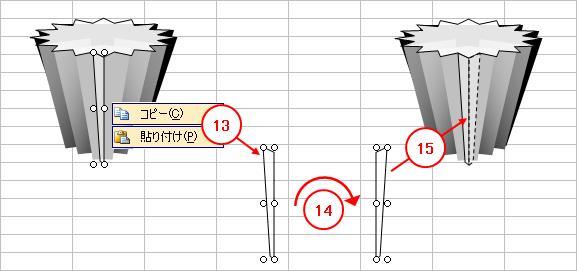 2010_0307_024.jpg