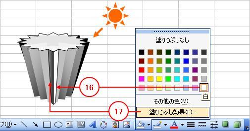 2010_0307_025.jpg
