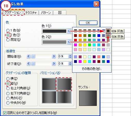 2010_0307_026.jpg