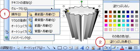 2010_0307_029.jpg