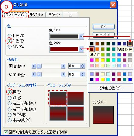 2010_0307_029_2.jpg