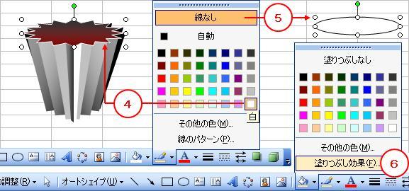 2010_0307_030.jpg