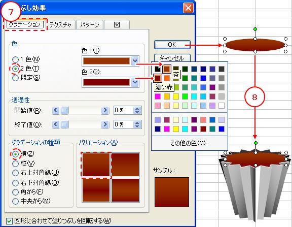 2010_0307_031.jpg
