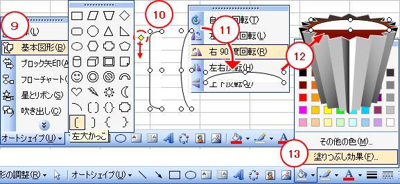 2010_0307_032.jpg