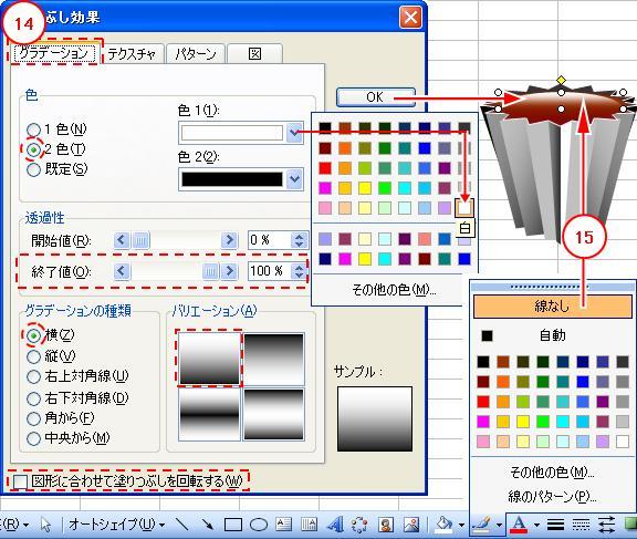 2010_0307_033.jpg