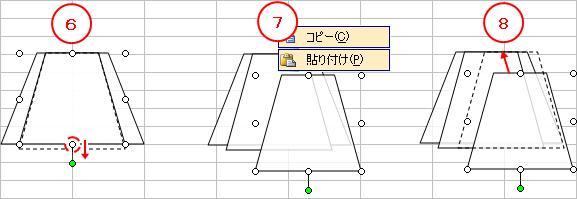 2010_0315_004.jpg