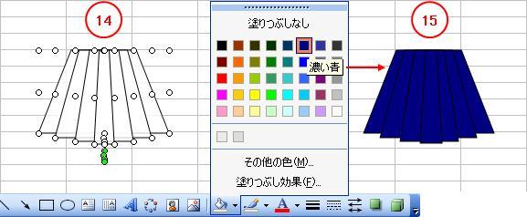 2010_0315_007.jpg