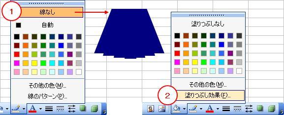 2010_0315_008.jpg