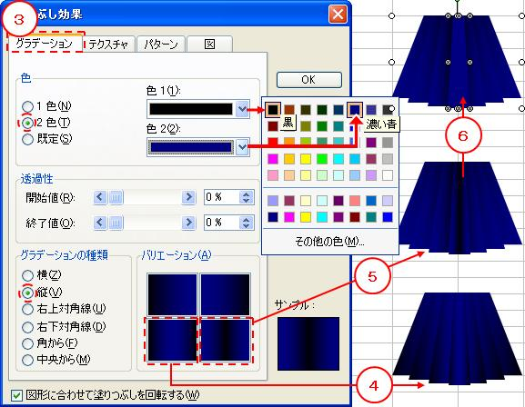 2010_0315_009.jpg