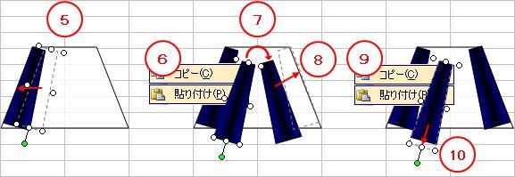 2010_0315_022.jpg