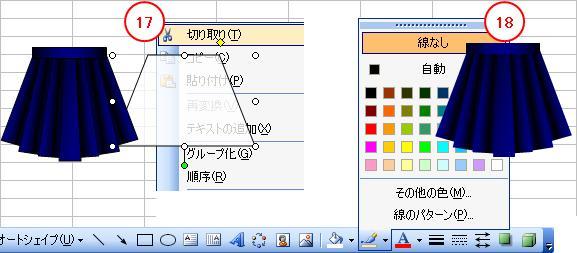 2010_0315_025.jpg