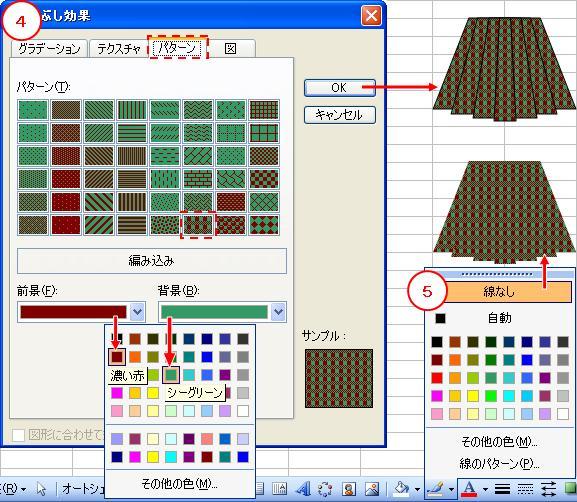 2010_0315_032.jpg