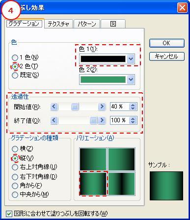 2010_0315_034.jpg