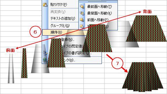 2010_0315_036.jpg