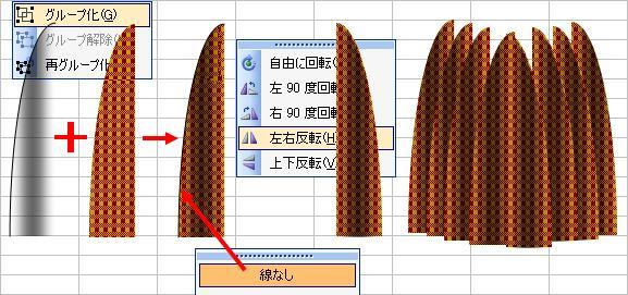 2010_0315_037.jpg
