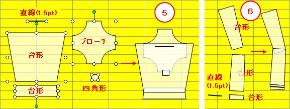 2010_0319_002.jpg