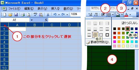 2010_04_002.jpg