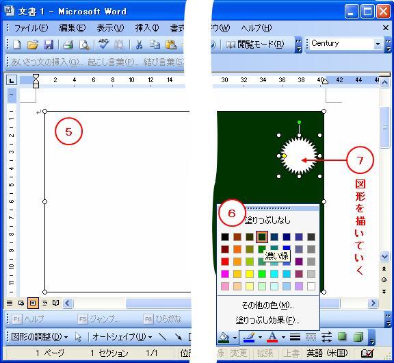2010_04_003.jpg