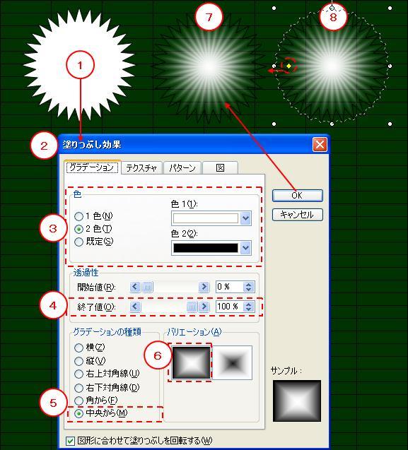 2010_04_004.jpg