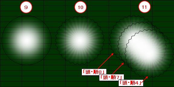 2010_04_005.jpg