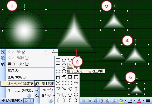 2010_04_006.jpg
