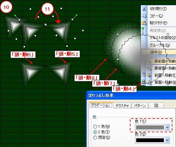 2010_04_008.jpg