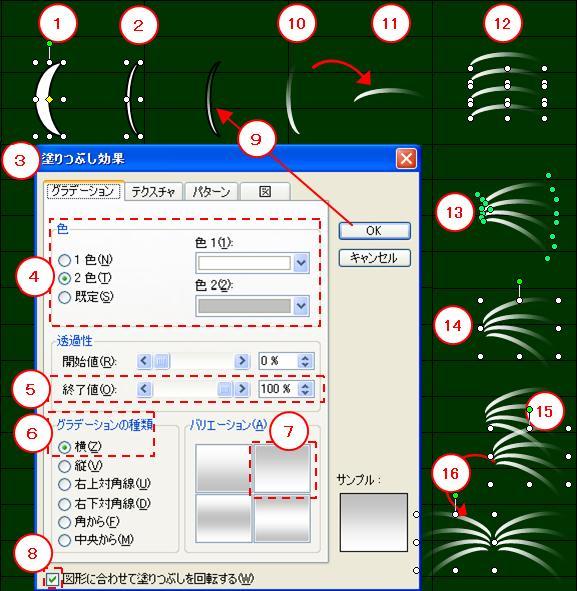 2010_04_014.jpg
