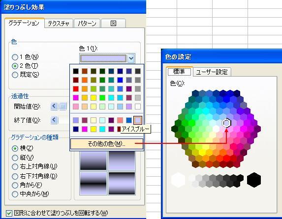 2010_04_020.jpg