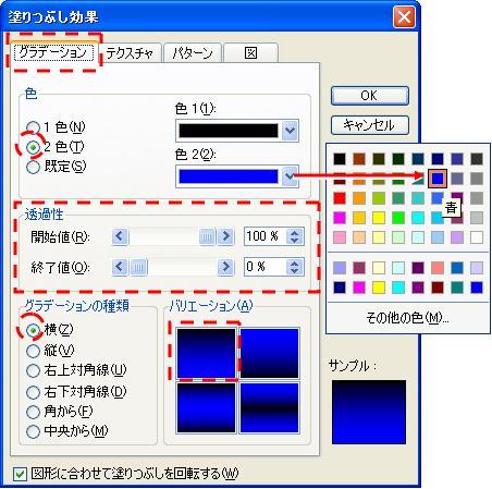 2010dec01_005.jpg