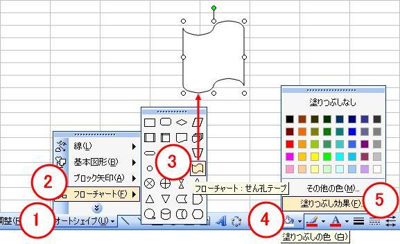 2010dec01_007.jpg