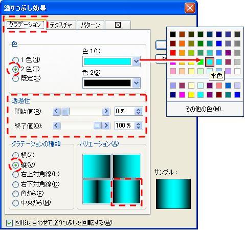 2010dec01_008.jpg